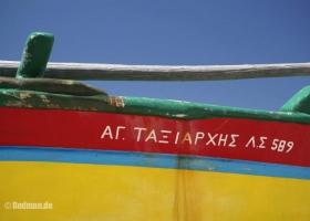 samos-6939-1